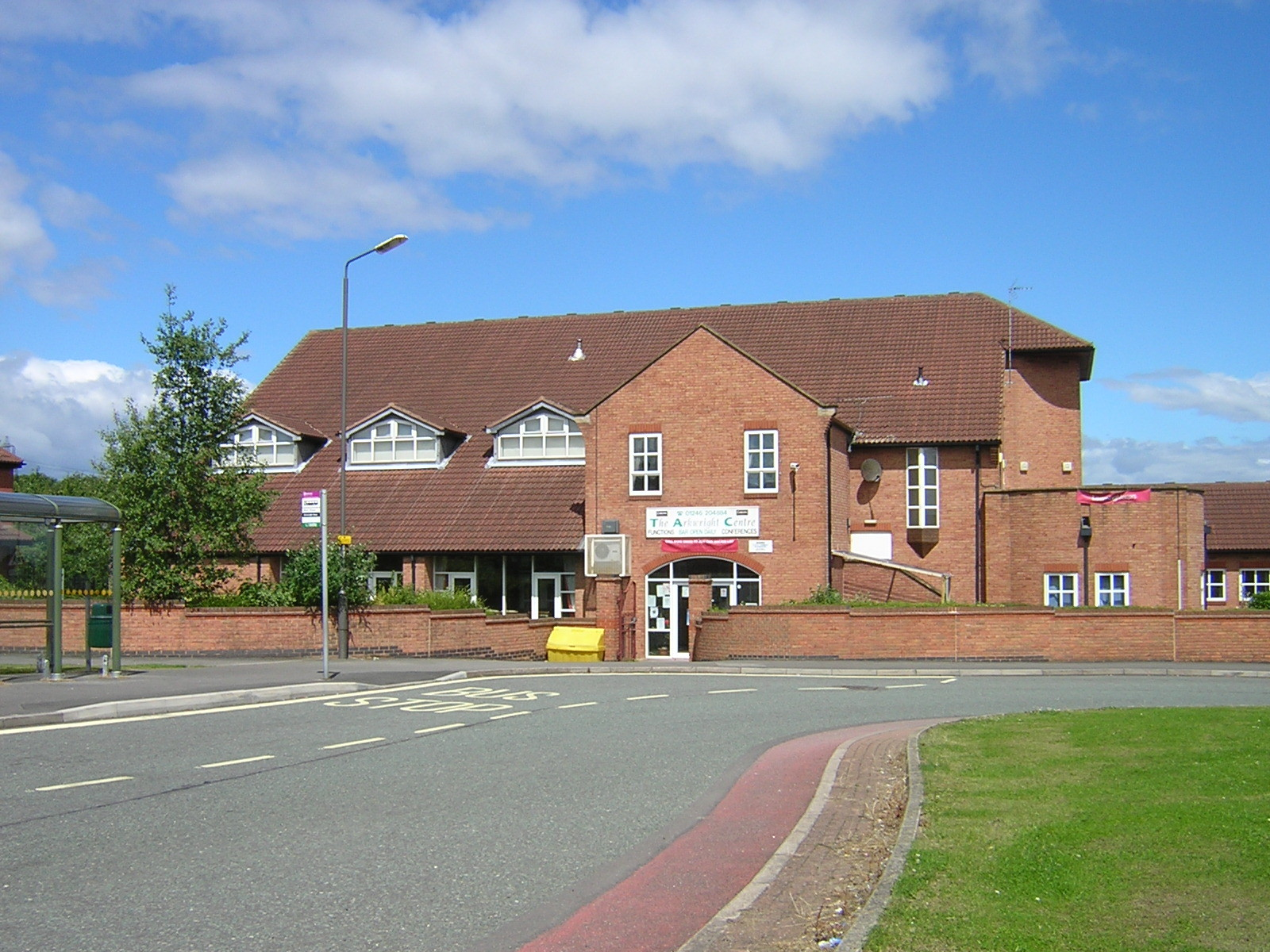 Conference Room Hire Chesterfield